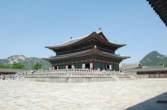 Choses à faire et à voir à Séoul